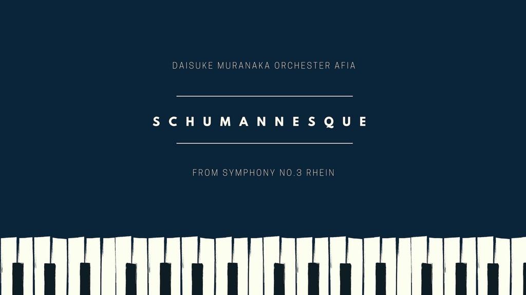 Daisuke Muranaka Orchester AfiA.jpg