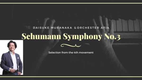Daisuke Muranaka conducts.png
