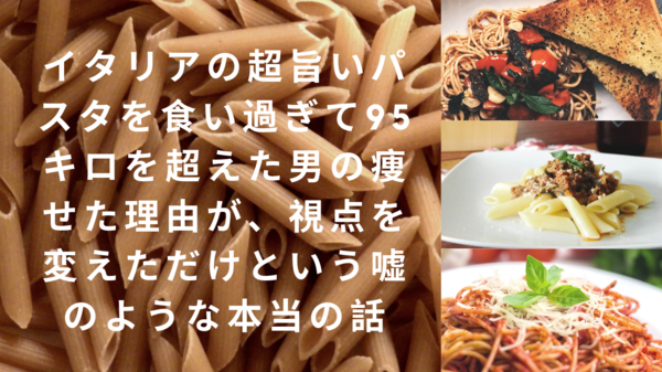 Inside Outの本質 (1).png